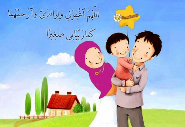 doa ibu bapa wallpaper