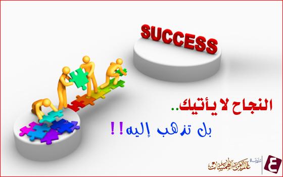 بالتوفق والنجح .. :)