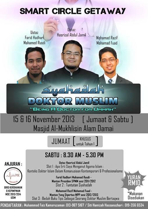 'SYAHADAH DOKTOR MUSLIM'