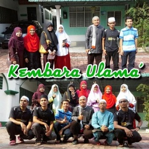 Gambar atas : Kami sama2 menuntut di bumi USIM. Gambar bawah : Ex-student junior + senior SAM Sultan Hisamuddin Sg.Bertih..