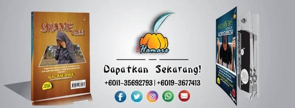 16265470_1858772514398871_8301467434802749672_n
